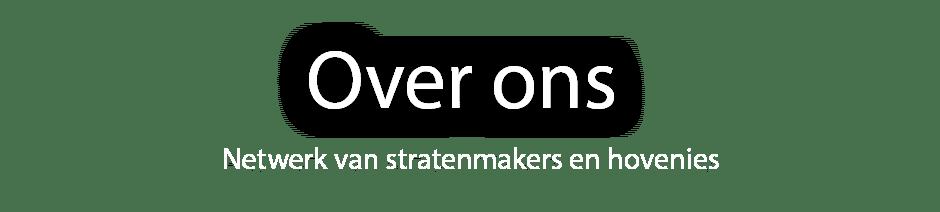 stratenmaker en hovenier